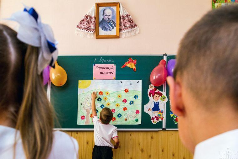 Як російськомовні школи в Україні будуть переходити на українську