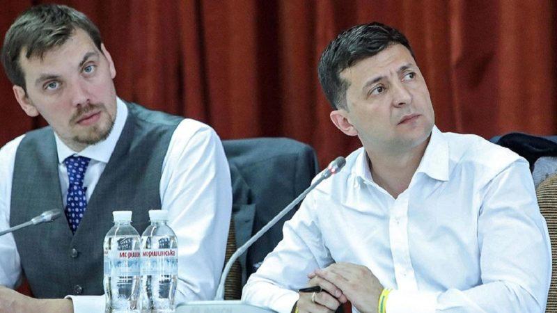 Зарплата Гончарука за январь получилась больше президентской