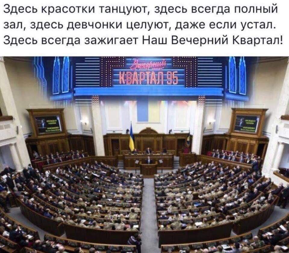 📌 Дивіться за що Разумков відчитав депутатів … (відео)