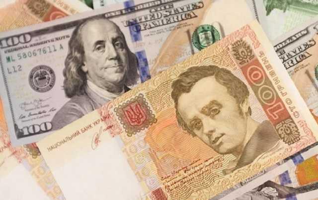 НБУ показал, сколько будет стоит доллар после выходных: опубликован неожиданный прогноз