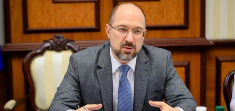 Шмигаль заявив, що українцям для нормального життя вистачить 3 тисяч гривень на місяць