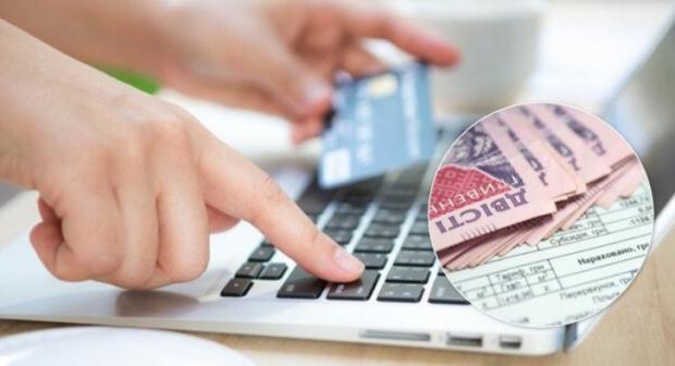 Банки будуть автоматично блокувати рахунки боржників: Мін'юст готує «сюрприз» українцям