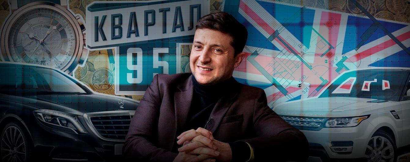 Что из декларации Зеленского не попало в новость его пресс-службы: квартиры в Киеве, дом в Италии, отель в Грузии, часы и автомобили
