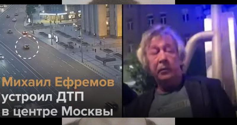 Стало известно о последних словах погибшего водителя в ДТП с Ефремовым