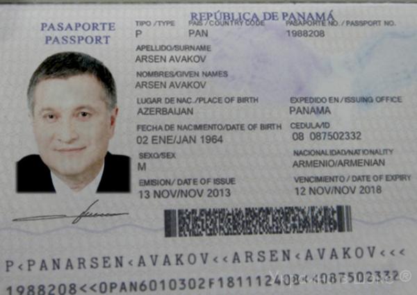 Панамский паспорт Авакова и его вилла на Майорке стоимостью €12 000 000