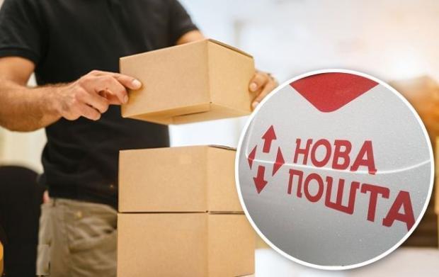 Ці посилки більше не прийматимуть: Нова пошта змінила правила
