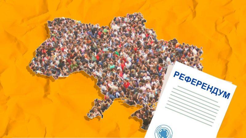 Двойное гражданство, особый статус Донбасса и второй язык: какие возможности открывает закон о референдуме