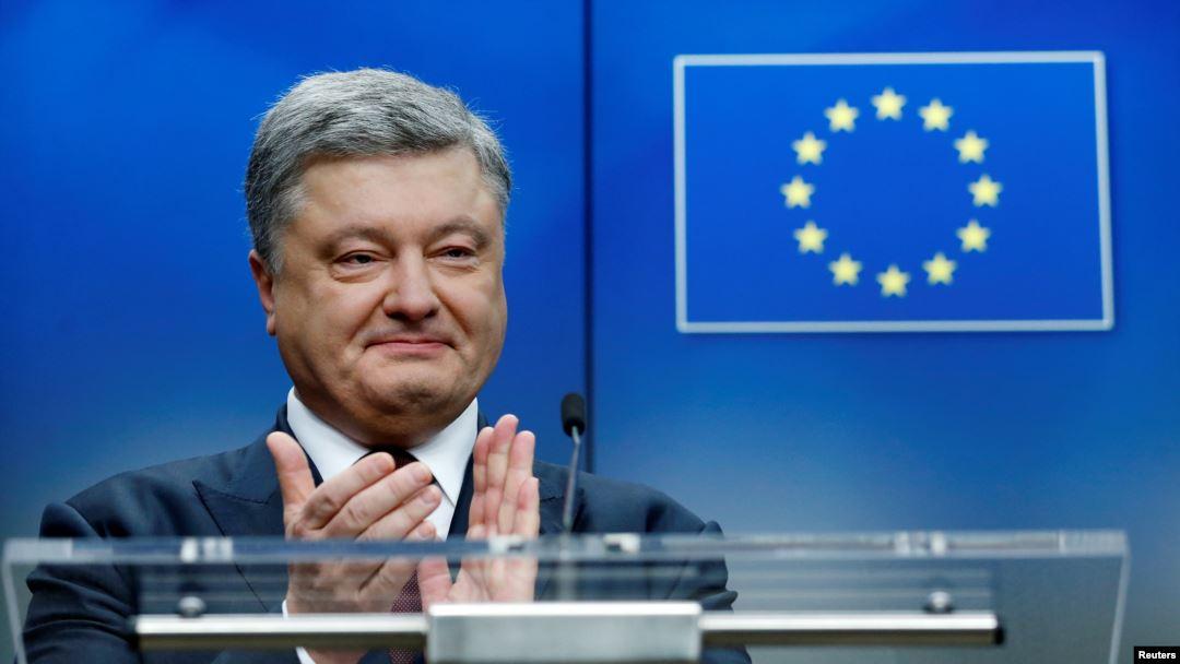 Европарламент возьмет на контроль дело Порошенко: опубликовано заявление
