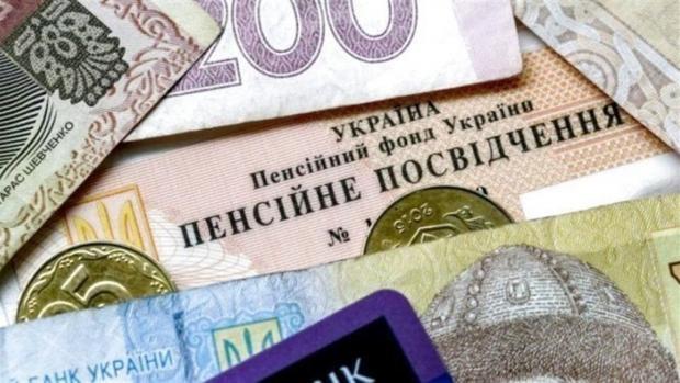 Залишать без копійки за душею: Українцям, яким не вистачає стажу для пенсії, дали пораду