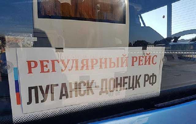 Дело спасения Рашки в руках «рыспубликанцев», или Как «ДНРовские» овцы за Путина голосовать ездят