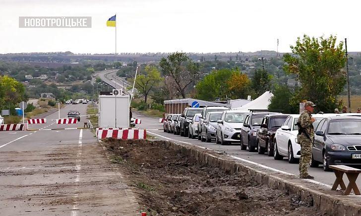Пограничники Украины предупреждают: Не рискуйте пересекать КПВВ «Новотроицкое», можно остаться в серой зоне