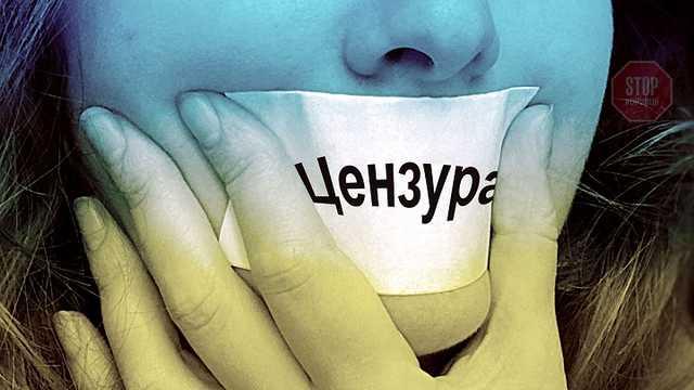 Власть готовится ввести цензуру в Украине по российскому образцу: заявление журналистов
