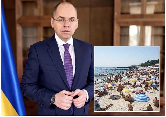 В МОЗ заявили, что могут закрыть курорты в Украине