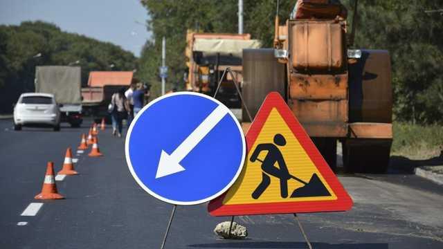 В Киеве массово ограничат движение транспорта в ближайшие дни (карты)