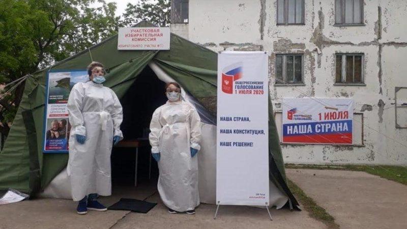Россияне выложили в сеть испорченные бюллетени голосования за обнуление сроков Путина. Фото