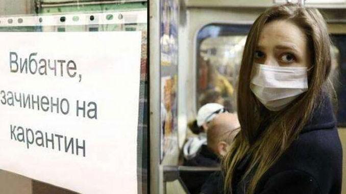 К ослаблению карантина не готовы 9 областей Украины: Минздрав обновил список
