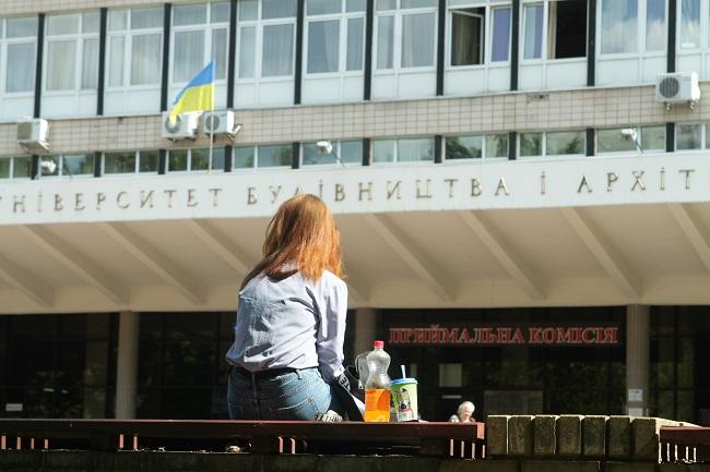 Назван минимальный балл для поступления «на бюджет» в украинские университеты