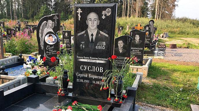 ВВС знайшли поховання російських військових, які загинули на Донбасі