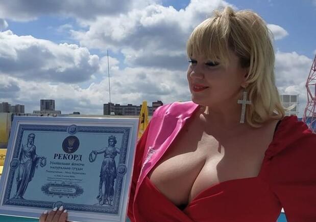 Українка з 13-м розміром грудей стала рекордсменкою: фото