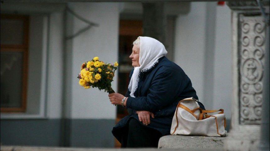 Пенсійний Фонд України Почне Штрафувати Пенсіонерів, За Те Що Торгують На Ринку