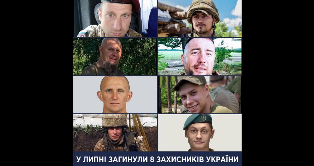 Уляна Супрун: «Поки хтось вчергове намагається «домовитися» з Путіним…» У липні загинули 8 захисників України