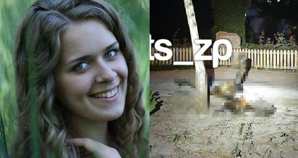 В Запорожье девушка совершила акт самосожжения, оставив в соцсетях странный пост. Текст