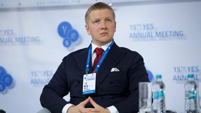 246 840 грн в месяц: Кабмин определил выплаты членам набсовета Нафтогаза
