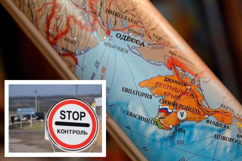 Крым закрыли для украинцев. На полуостров никого не будут пускать