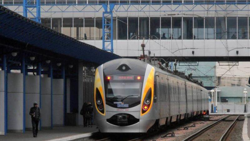 «Укрзализныця» ввела скидки на билеты скоростных поездов «Интерсити+»