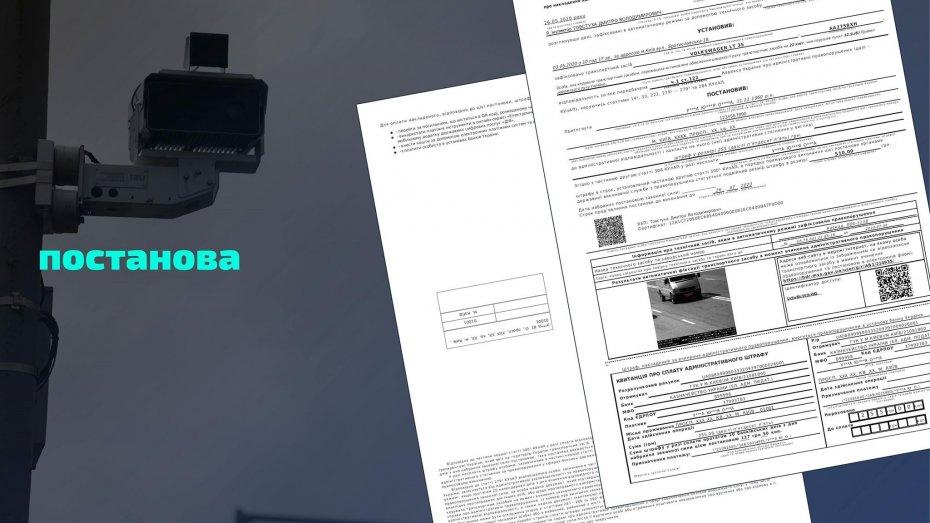 Обжаловать штраф с камер видеофиксации нарушений ПДД вполне реально. Читайте как это сделать