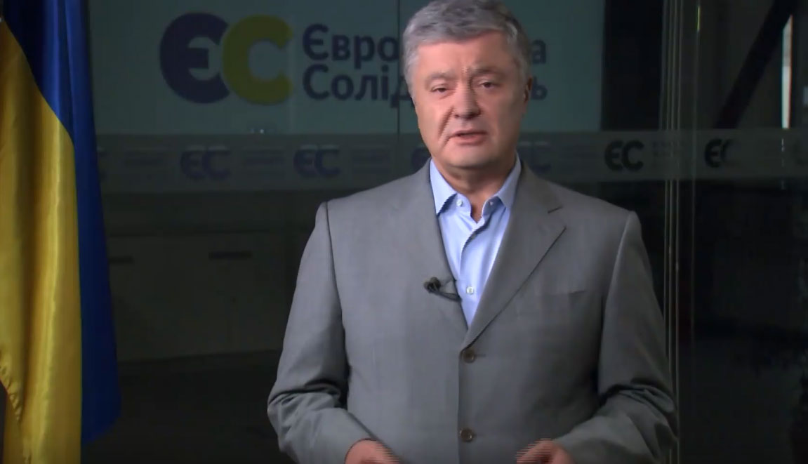 Порошенко заявив, що білоруська влада повинна негайно припинити насильство