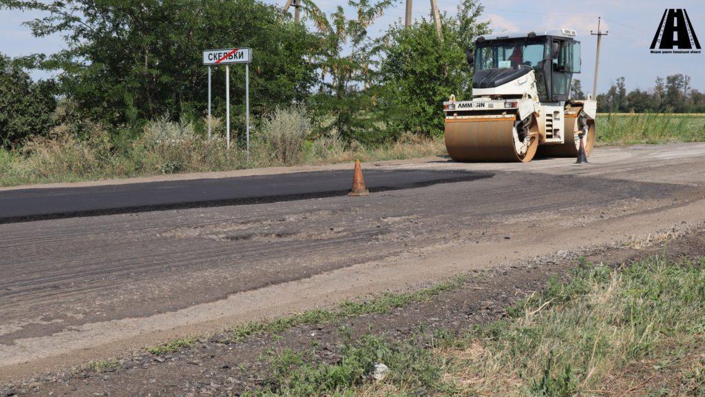 Ремонт автодороги местного значения «Васильевка – Днепрорудное» обойдется в 62 миллиона