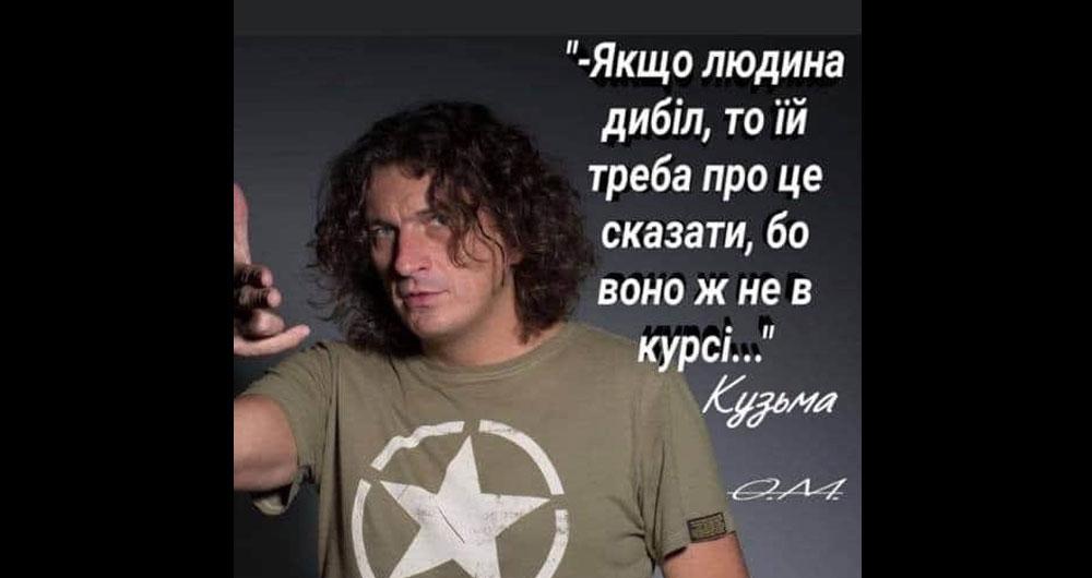 Зеленський присвоїв загиблому Кузьмі Скрябіну звання Героя України