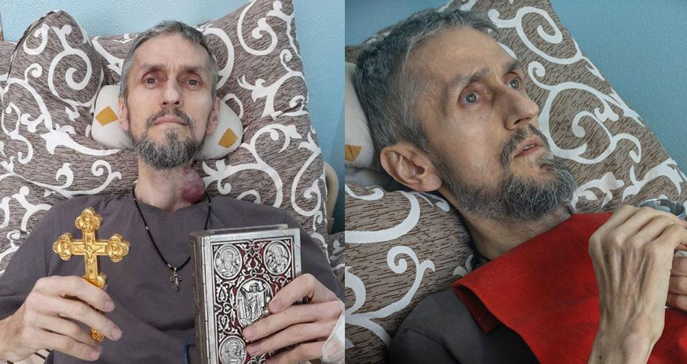 Батюшка Иоанн из Одессы пережил 8 операций, 28 химий, похудел на 55кг. Просим молитв!