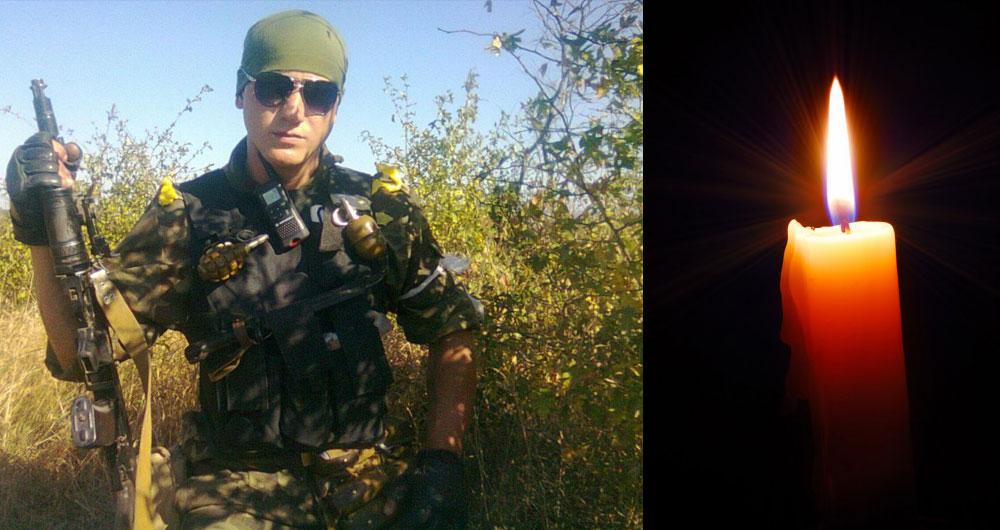 У лікарні помер учасник АТО з Тернопільщини Руслан Карпець. Земля тобі пухом, Воїне!