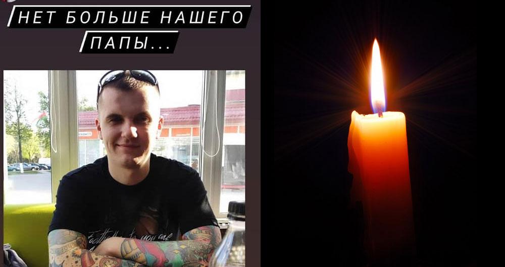 RIP. Пропавшего в Белоруси демонстранта нашли избитым и повешенным