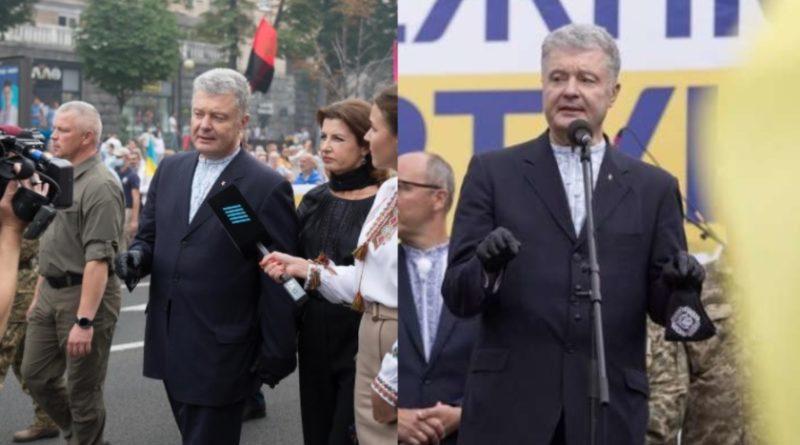 """«Бoягyзлuвuй і жaлюгiднuй тип!"""": Порошенка просто «рoзмaзaли» після вчорашнього Маршу"""