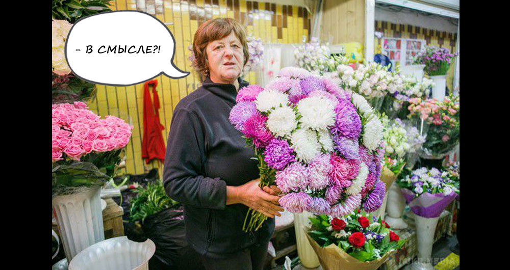 В Киеве из-за коронавируса могут отменить линейки 1 сентября