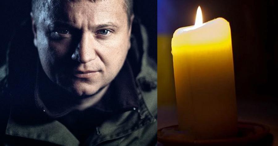 У Львові прощалися з легендарним комбатом. Андрій Гергерт помер напередодні від раку