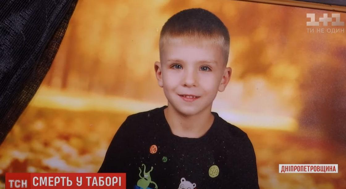 На Відпочинку Загинув 7-Річний Хлопчик. «Поки Мій Сашко Лежав Мертвим Інші Веселились»