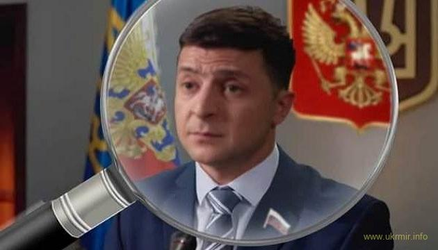 «Путин устроил Зеленскому тест»: стало известно о хитром плане главы Кремля