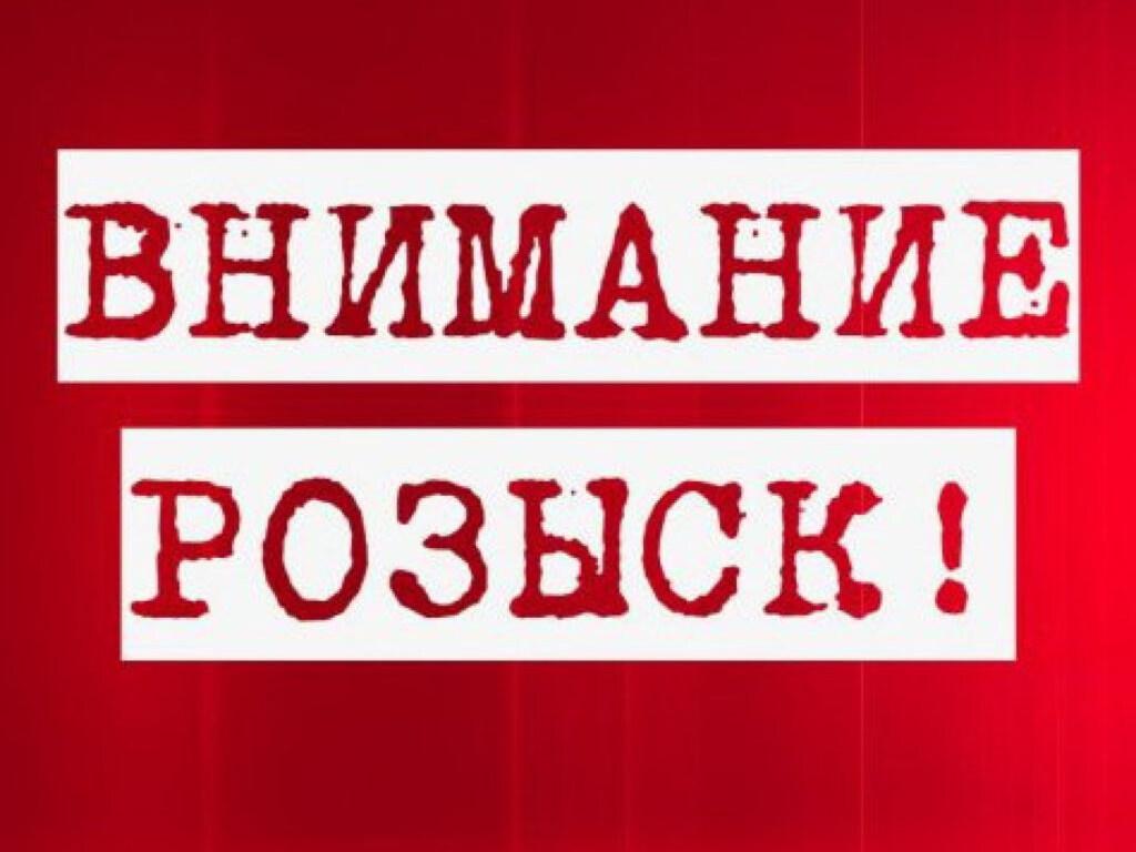 В Киеве разыскивают 10-летнего мальчика (ФОТО)