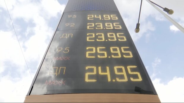Стоимость бензина заставит водителей пить успокоительное: как изменятся цена на АЗС