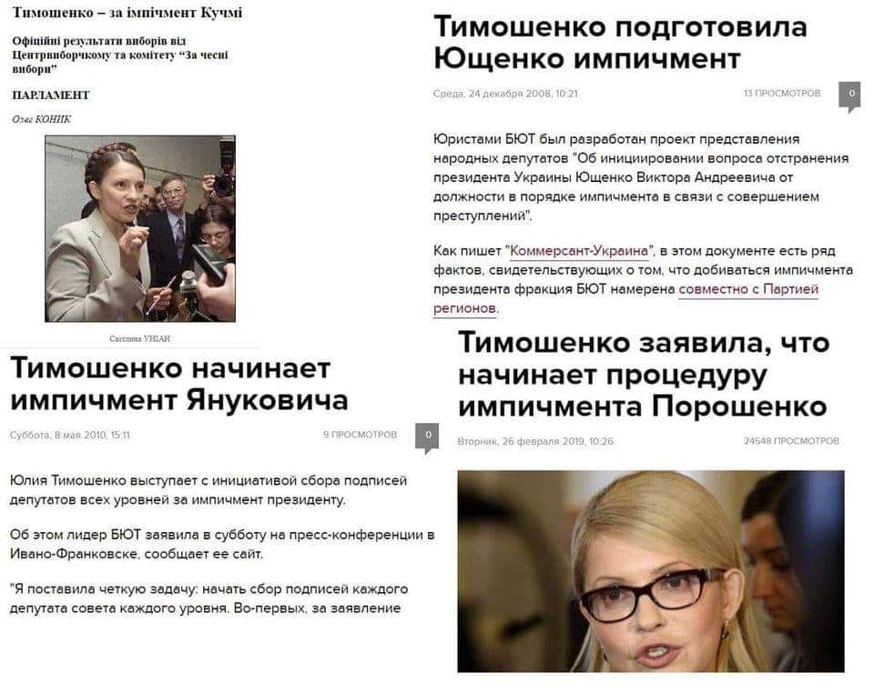 Тепер вона всім покаже: Юлія Тимошенко після одужання від коронавірусу готується повернутися до повноцінної роботи