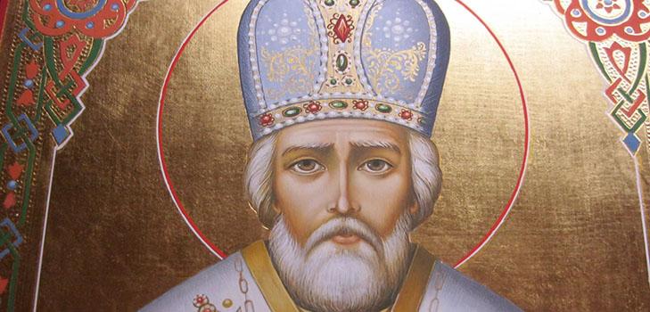 Сильнейшая молитва святому Николаю Чудотворцу для поднятия душевных сил и преодоления трудностей
