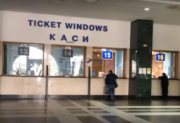 На какие поезда «Укрзализныця» прекращает продажу билетов и больше не будет пропускать пассажиров: что нужно знать и куда уже не уехать