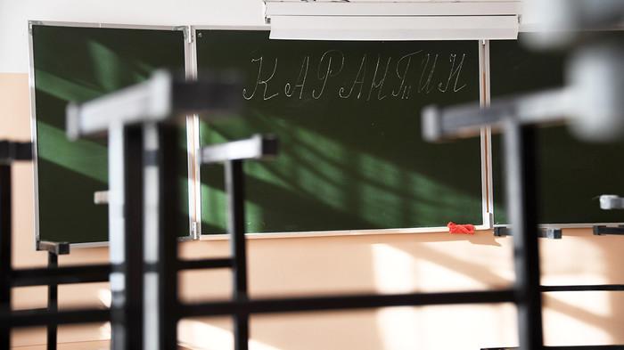 Правила закрытия школ и детсадов на карантин из-за Covid-19 изменят — Ляшко