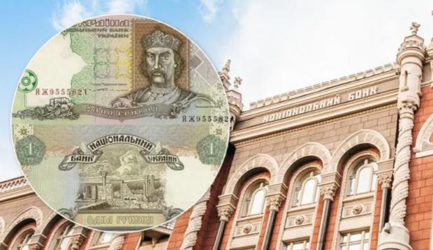 Деякі купюри потрібно здати, їх більше не прийматимуть: У НБУ попередили українців про неприємності