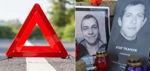 Син Героя Небесної сотні загинув через п'яного водія: Справу безпідставно затягують