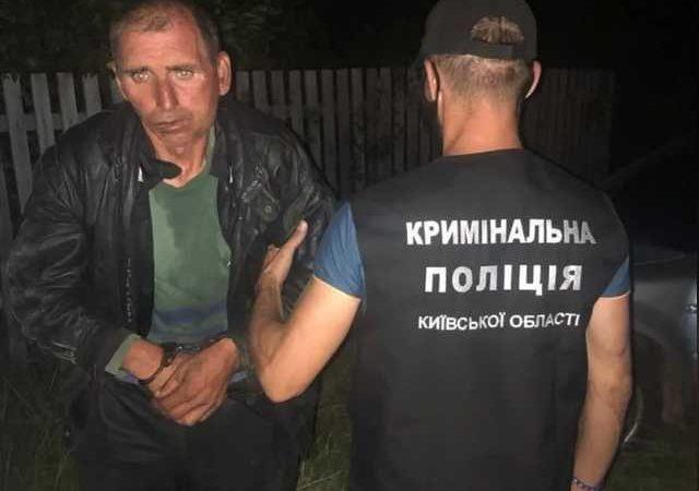 Маnьяка, орудовавшего по всей Украине, задержали под Киевом: что творил «серийник»